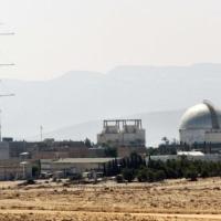 """هل توقف إسرائيل سياسة التعتيم لمواجهة إيران """"كدولة عتبة نووية""""؟"""