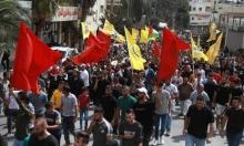 تشييع جثمان الأسير المحرر حسين مسالمة في بيت لحم