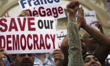 """تونس: اتحاد الشغل يندد بـ""""الحكم المطلق"""" لسعيّد وأحزاب تعلن التصدي """"للانقلاب"""""""