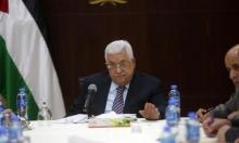 حول المطالبة الشعبيّة بتنحّي أبو مازن