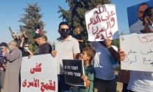 اللد: الإفراج عن محمد مصري أحد مُعتقلي الهبّة