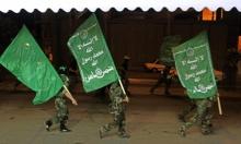 """""""حماس"""": لا يوجد لنا أيّ استثمارات في السودان"""