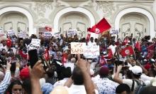 """تونس... سعيّد نحو """"حكم فرديّ"""""""