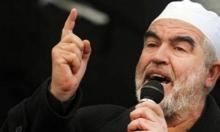 نقل الشيخ رائد صلاح إلى عيادة سجن رامون