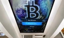 البنك المركزيّ الصينيّ: تعاملات العملات الرقميّة غير قانونيّة