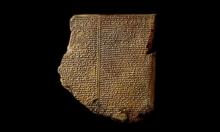 """""""ملحمة جلجامش"""": العراق يستعيد لوحا أثريا عمره 3500 عام"""
