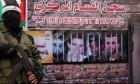 حماس: إسرائيل تطلب وساطة 4 دول في صفقة تبادل أسرى