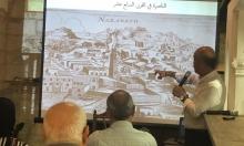 """نادي """"بلدنا"""" ينظّم أمسية ثقافية حول تاريخ أسواق الناصرة"""