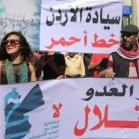 الأردن: محتجّون يدعون لإسقاط اتفاقية الغاز مع إسرائيل
