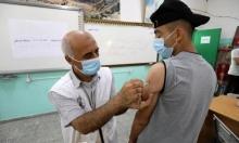 الصحة الفلسطينية: 7 وفيات و1069 إصابة جديدة بكورونا