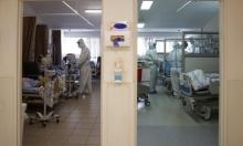 الصحة الإسرائيلية: 2616 إصابة بكورونا ترفع الحالات النشطة لـ62993