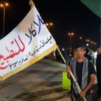 """العراق: مذكرات اعتقال جديدة بحق متورطين في """"مؤتمر التطبيع"""" في أربيل"""