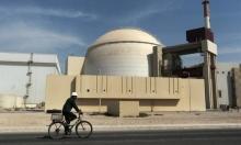 """نقاش إسرائيليّ: إيران """"دولة عتبة"""" نووية أم ما زال يمكن منعها؟"""