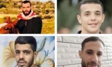 مشعل يعزي عائلات شهداء القدس وجنين