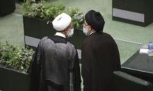 استئناف محادثات إيرانيّة- سعوديّة هي الأولى منذ تولّي رئيسي منصبه