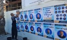 يافا: 14 مرشحة ومرشحا يتنافسون في انتخابات الهيئة الإسلامية
