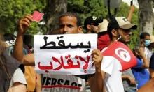 """تونس: مطالبة بـ""""سقف زمنيّ"""" لتدابير سعيّد"""
