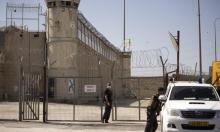 نادي الأسير: إدارة سجون الاحتلال تواصل التنكيل بالأسرى