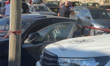 إصابة امرأة في جريمة إطلاق نار بالرامة