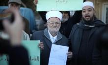 سلطات الاحتلال تُبعد الشيخ عكرمة صبري عن الأقصى أسبوعًا