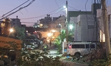 كفر قاسم: عملية هدم وسط حماية قوات معززة من الشرطة