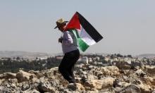 الاحتلال يخطر بالاستيلاء على عشرات الدونمات شرقيّ سلفيت