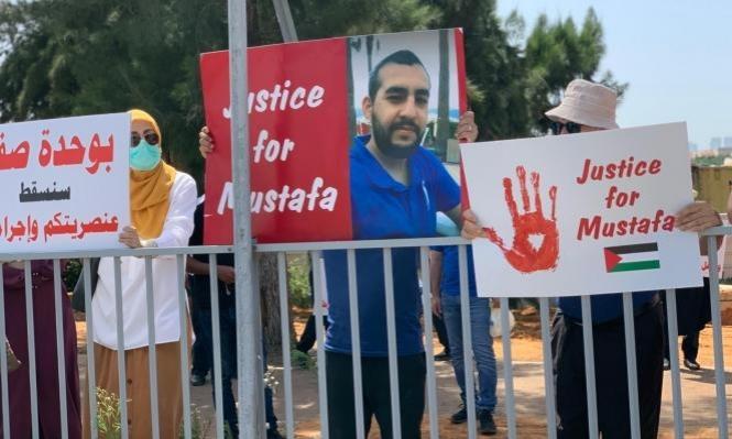 إعدام الشهيد مصطفى يونس: إغلاق ملف التحقيق مع القتلة