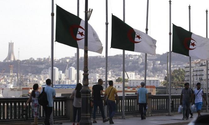 الجزائر: إحباط تنفيذ عمل مسلّح بدعم إسرائيليّ