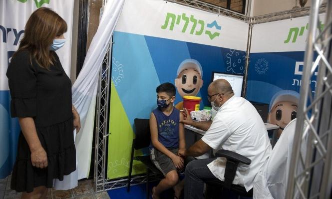 الصحة الإسرائيلية: تراجع حالات كورونا الخطيرة ونسبة الفحوصات الموجبة