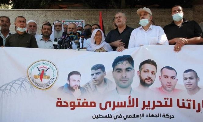 """عملية الجلبوع: """"العارضة وقادري اختبآ قرب قاعدة للجيش الإسرائيلي"""""""