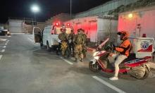 إصابة شرطي للاحتلال دهسا عند حاجز قلنديا