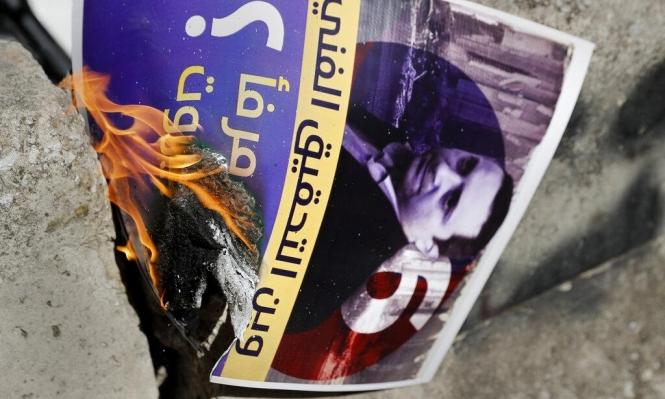 لبنان: اعتقالات ويوم حداد... واستمرار التراشق السياسي