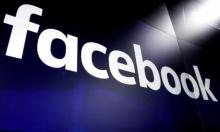 """""""فيسبوك"""" تخطّط لتطوير العالم الرقمي الموازي""""ميتافيرس"""""""