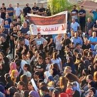 بار ليف: مواجهة الجريمة اعتبرت غير ملحة لأنها تستهدف العرب