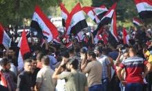 """العراق: رافضون لنتائج الانتخابات ينصبون خيام اعتصام أمام """"المنطقة الخضراء"""""""