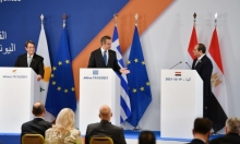 مصر واليونان وقبرص توقع اتفاقا حول نقل الكهرباء