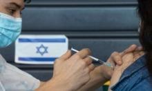 الصحة الإسرائيلية: تراجع في إصابات كورونا الخطيرة ونسبة الفحوصات الموجبة