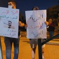 """منع لقاء الأسير القواسمة بمحاميه ومحاولة تغذيته قسريًّا وتظاهرة أمام """"كابلان"""""""
