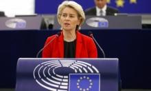 الاتحاد الأوروبي: الطاقة النظيفة تجعلنالاعبا أكثر استقلالية