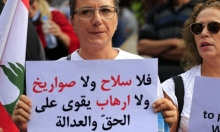انفجار مرفأ بيروت: استئناف المحكمة باستجواب دياب ووزيرين سابقين