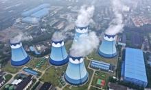 تقرير: توقعات إنتاج الطاقة الأحفورية ما زالت غير متناسبة مع أهداف المناخ