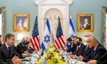 تقرير: طاقم أميركي - إسرائيلي مشترك لبحث إعادة فتح القنصلية في القدس