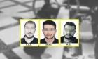 تقرير: المخابرات التركيّة تفكك شبكة للموساد عملت ضدّ فلسطينيين