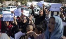 """""""طالبان"""" تعتدي بالضرب على صحافيين أثناء تغطية تظاهرة نسائية"""