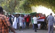 """السودان: الآلاف يتظاهرون للمطالبة بـ""""حماية الثورة"""""""