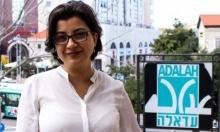 قرارات العليا الإسرائيلية حول الأراضي الفلسطينية في كتاب جديد