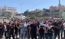 """""""جمعة الغضب 13"""": مظاهرة ضد العنف والجريمة تواطؤ الشرطة في أم الفحم"""