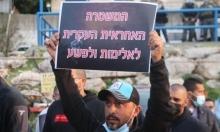الخاوة الحكومية: شراكة قسريّة في المنظومة الأمنيّة الإسرائيلية