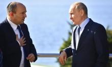 لقاء بوتين - بينيت