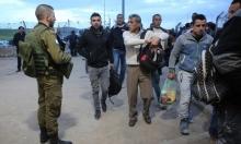سلطات الاحتلال تُعلن منح 9 آلاف تصريح جديد لعمال بناء من الضفة